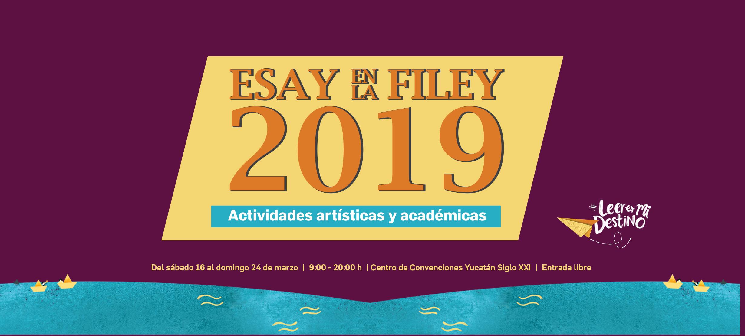 ESAY_FILEY